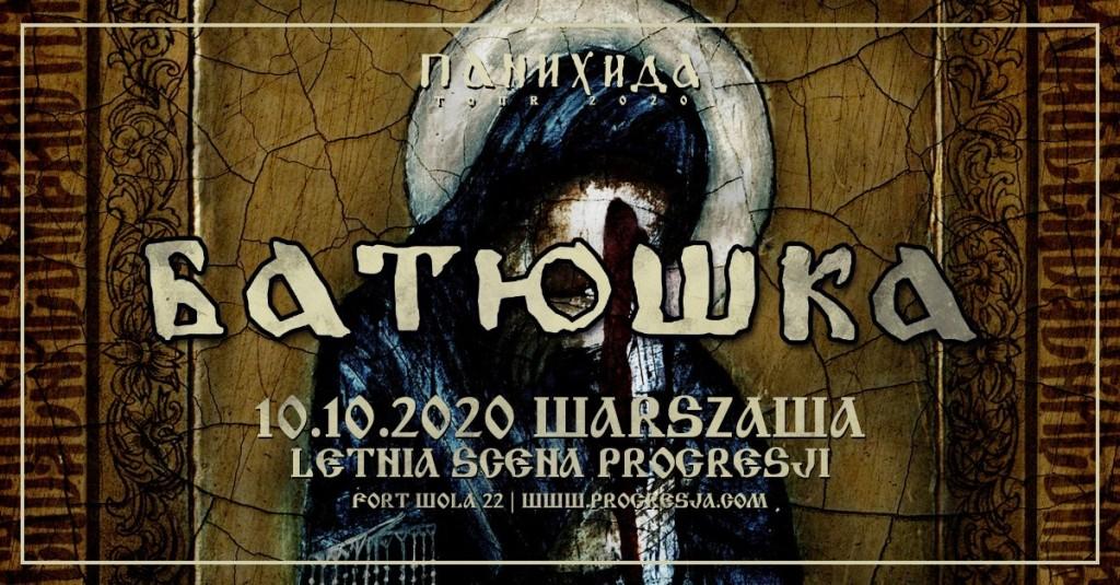 Батюшка Krzysztofa Drabikowskiego w warszawskiej Progresji - Koncert odwołany